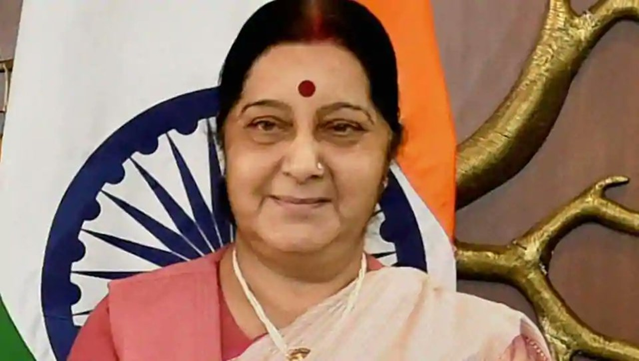 Nelson Mandela should be our moral compass, says External Affairs Minister Sushma Swaraj