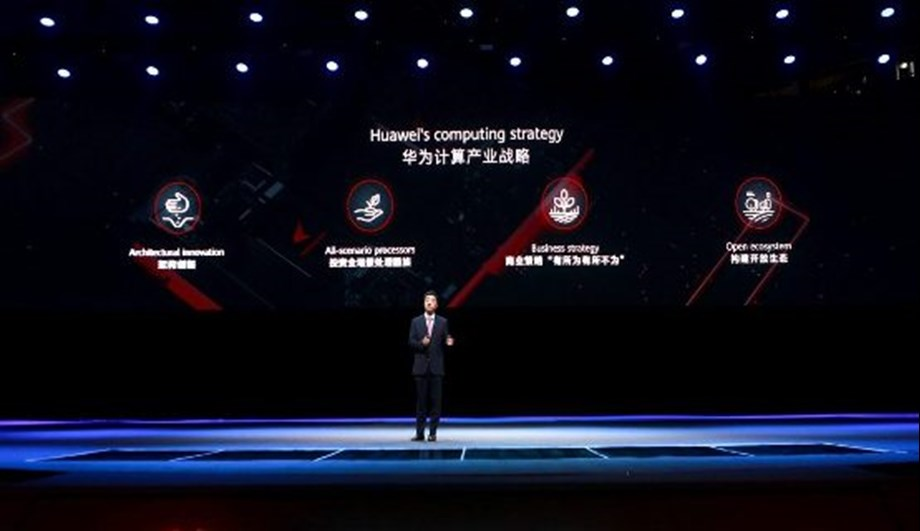 Huawei Connect 2019 Highlights: Atlas 900, computing strategy and more