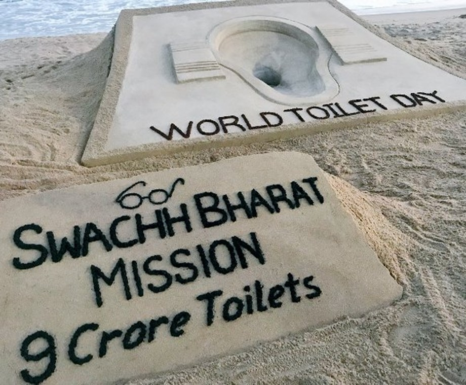 Swachh Bharat Mission celebrates World Toilet Day with nationwide activities