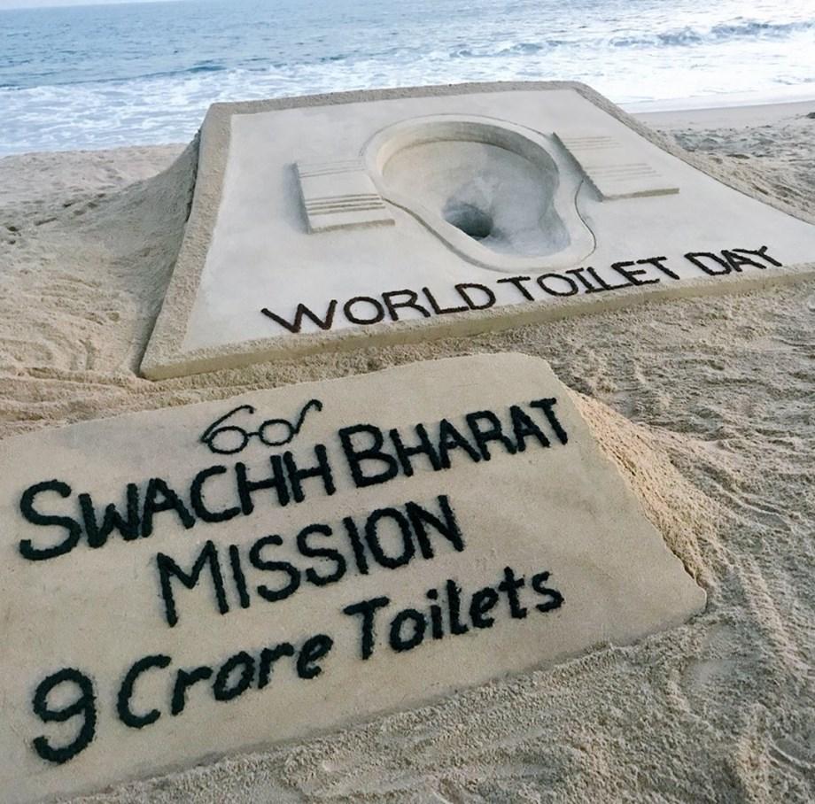World Toilet Day: PM Modi's inspiring reminder, Bengal takes initiative of raising huge awareness campaign
