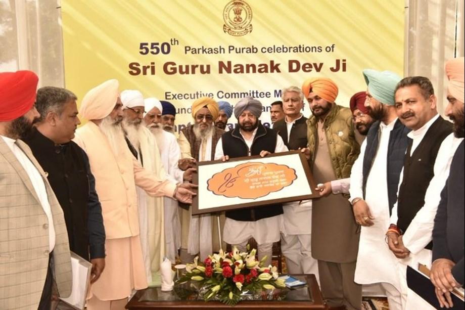 Series of activities to mark 550th Birth Anniversary of Shri Guru Nanak Dev Ji