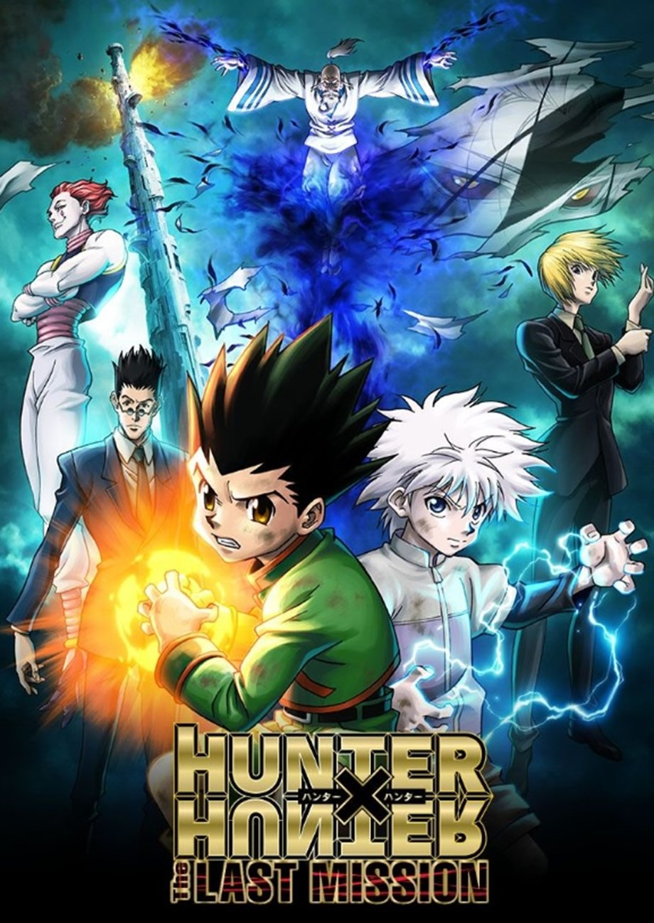 Hunter x Hunter: The Last Mission to be screened in US, Tickets will be on sale in December
