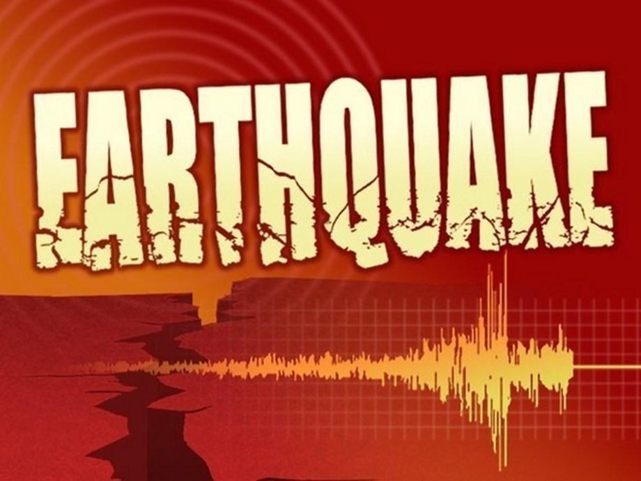 Strong Earthquake of magnitude 6.6 shakes Samar, Philippines