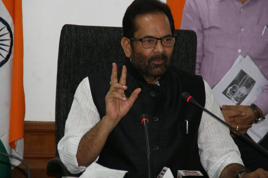 Legacy of master artisans must be preserved: Naqvi