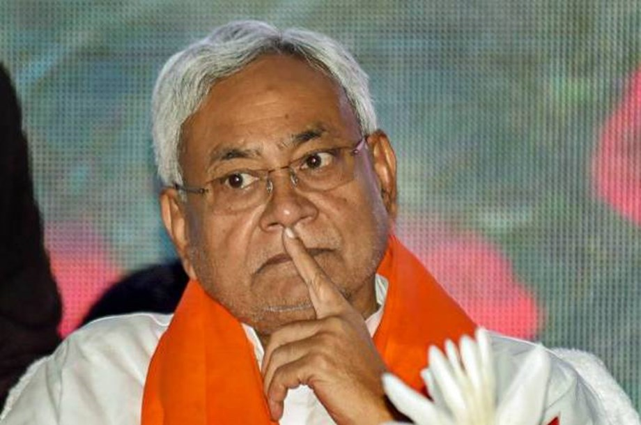 Bihar CM Nitish Kumar says, Nobody has power to abolish reservation