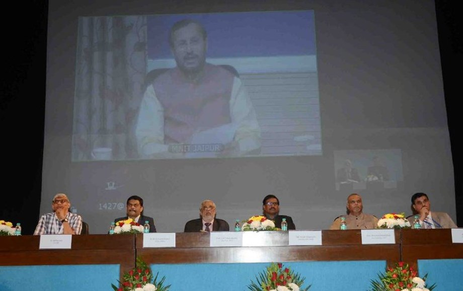 Union HRD Minister launches IIC Program at AICTE through video conferencing