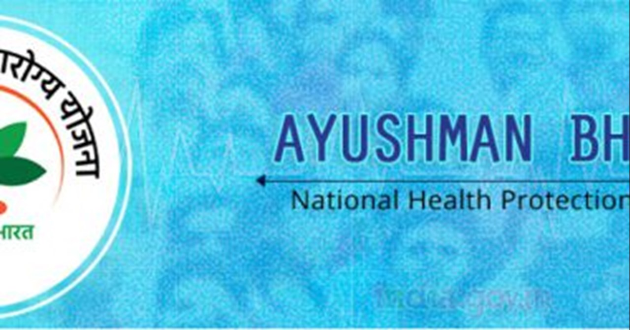 NCP targets Centre over families left out of Ayushman Bharat in Maharashtra
