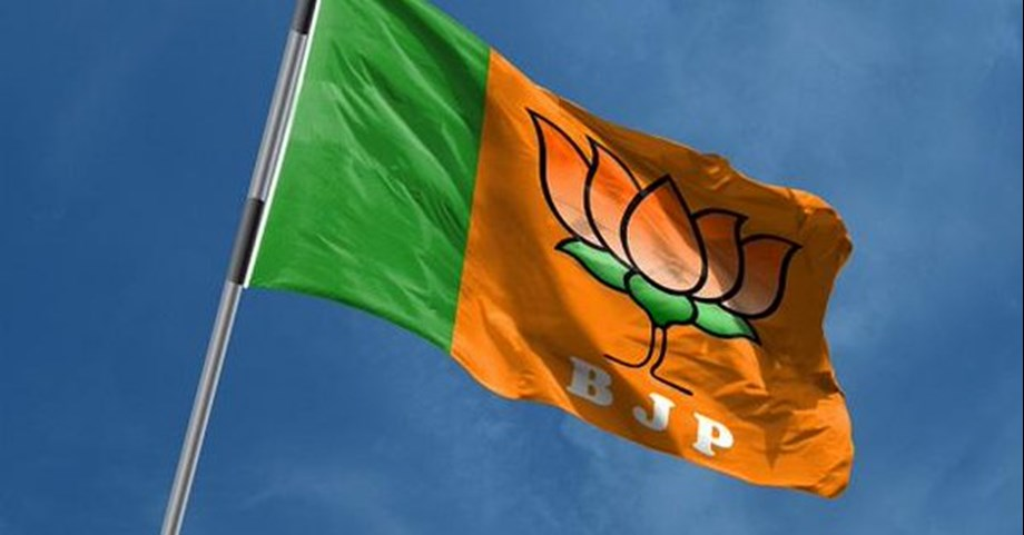 BJP two senior politician quits party