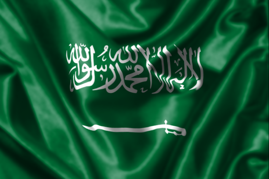 Saudi Arabia's commitment to combating money laundering a strategic priority