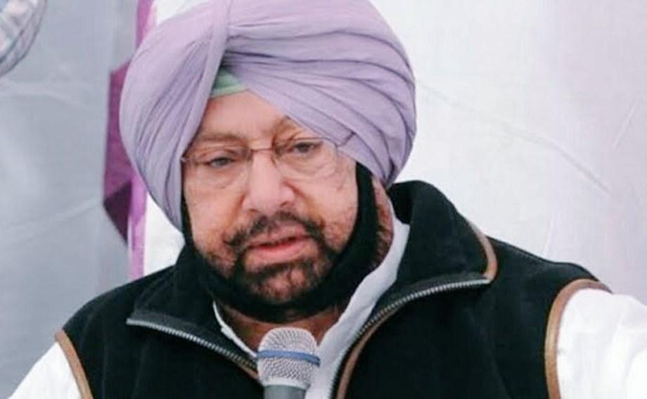 CM Amarinder Singh announces Rs 50 lakh reward for information on Amritsar attack