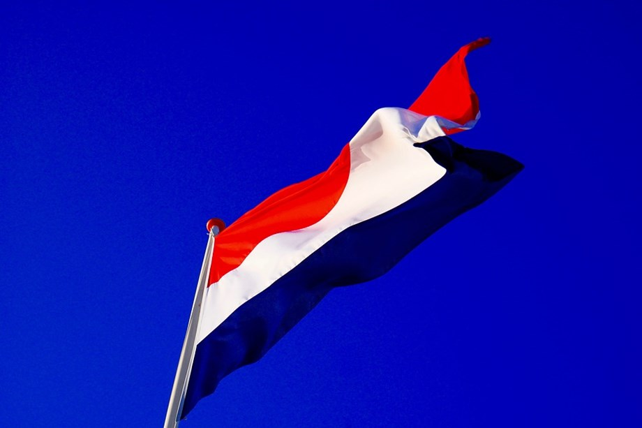 Dutch govt reportedly suspends mission in Iraq due to security threat