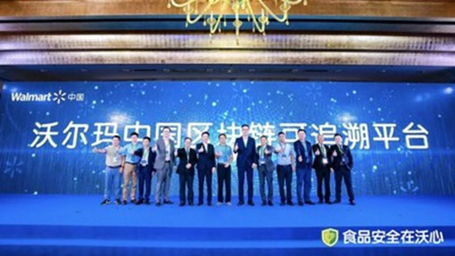 Walmart China set to use blockchain to ensure food safety