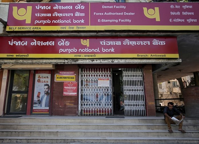 PNB fraud: Red notice against Nirav Modi's sister by Interpol