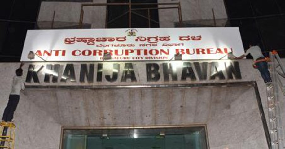 ACB seizes Rs 7.52 lakh from sub-registrar office in Krishna district