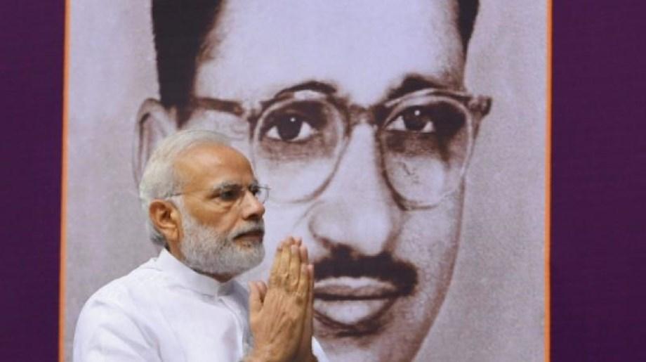 Vice President Venkaiah Naidu, PM Modi pays tributes to Deen Dayal Upadhyaya