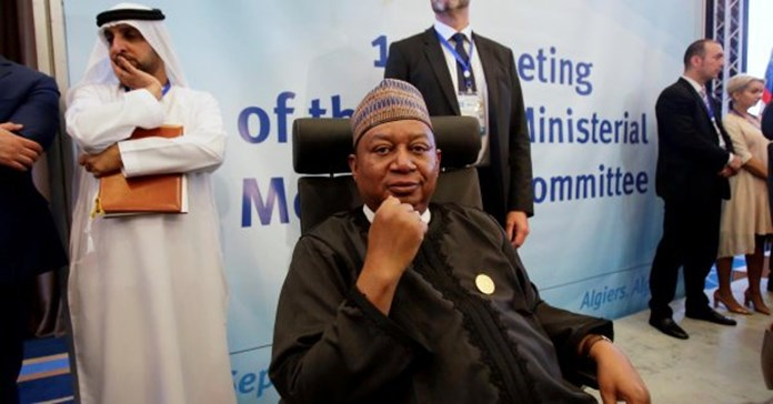 UPDATE 1-OPEC's Barkindo calls for cooperation between OPEC and non-OPEC countries