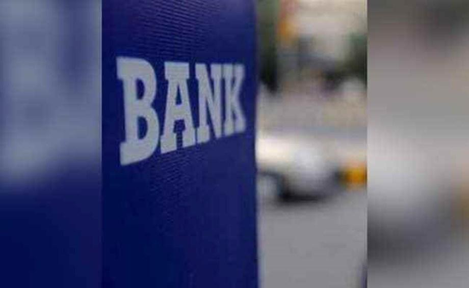 Govt amalgamates Punjab, Malwa, Sutlej Gramin Bank into single RRB