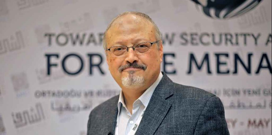 Khashoggi murder: Turkey prosecutor demands action against allies of Crown Prince