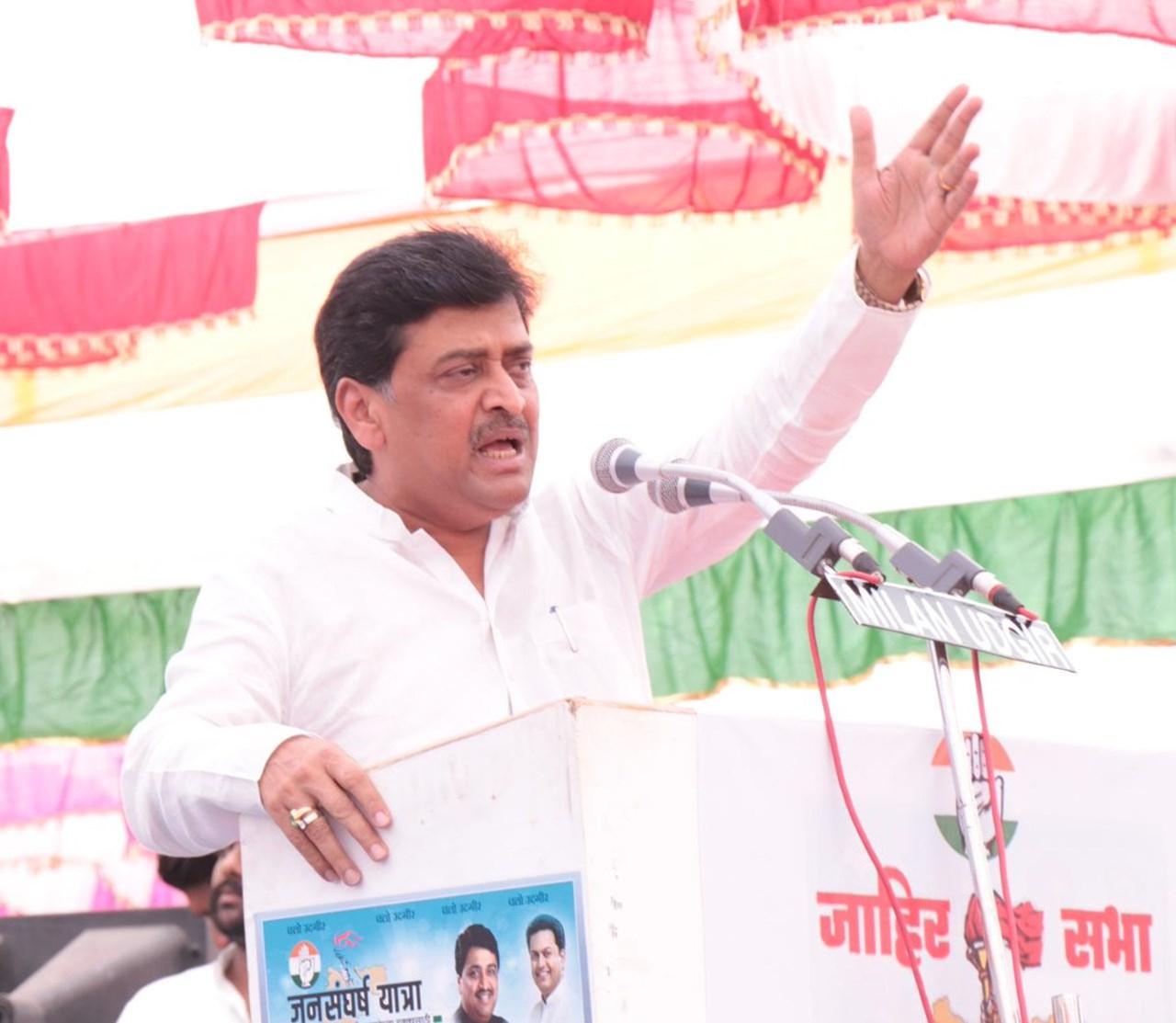 Ashok Chavan mocks BJP over 'Statue of Unity' inauguration