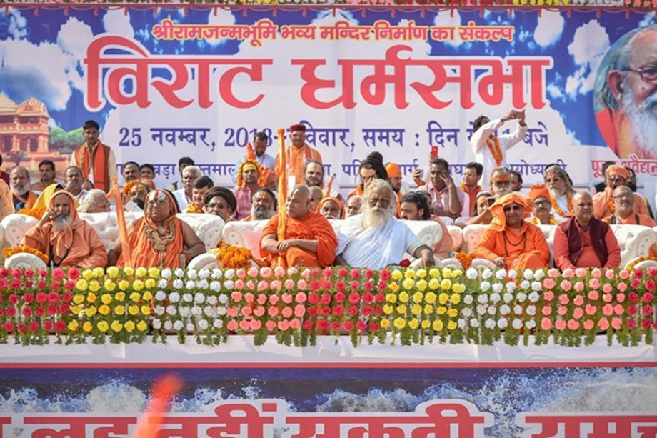 Thousands attend VHP's 'Dharam Sabha' for Ram temple construction