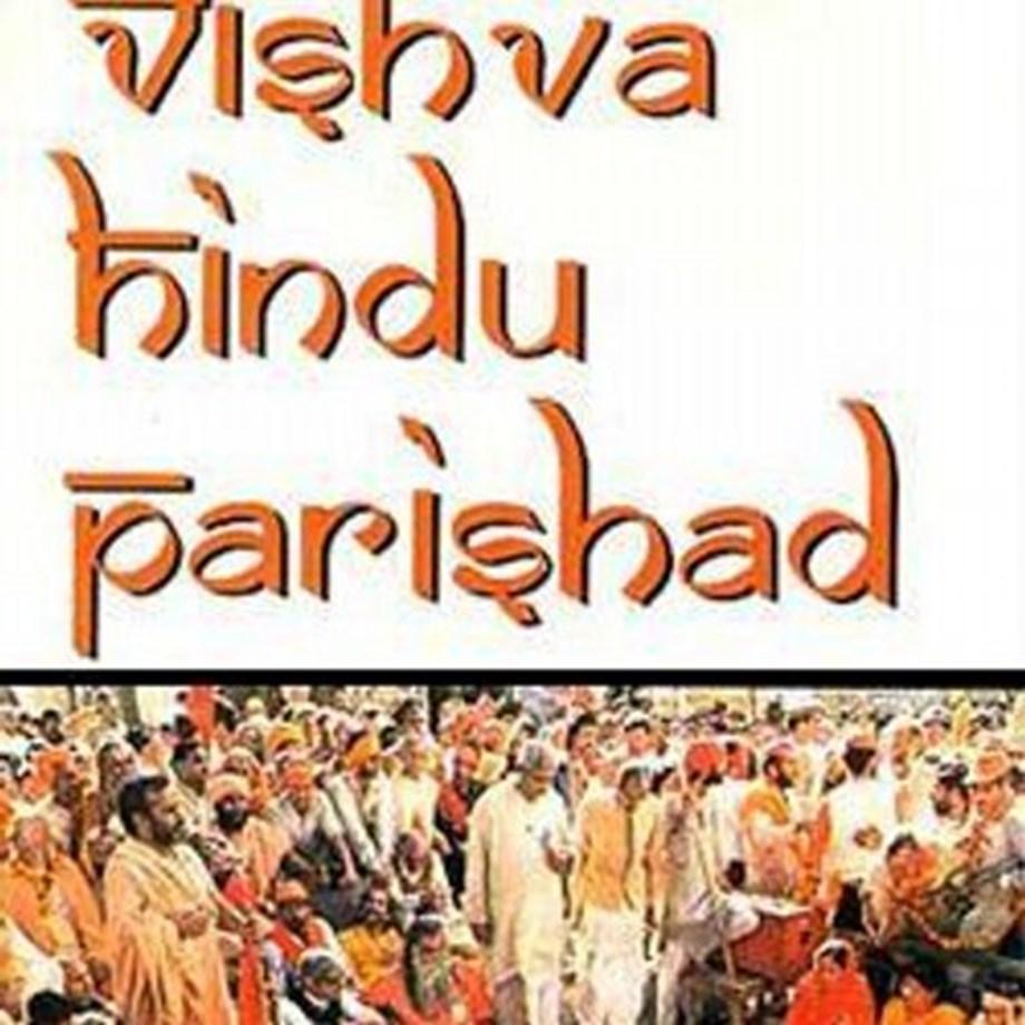 SBSP asks for VHP, Bajrang Dal ban after Bulandshahr violence