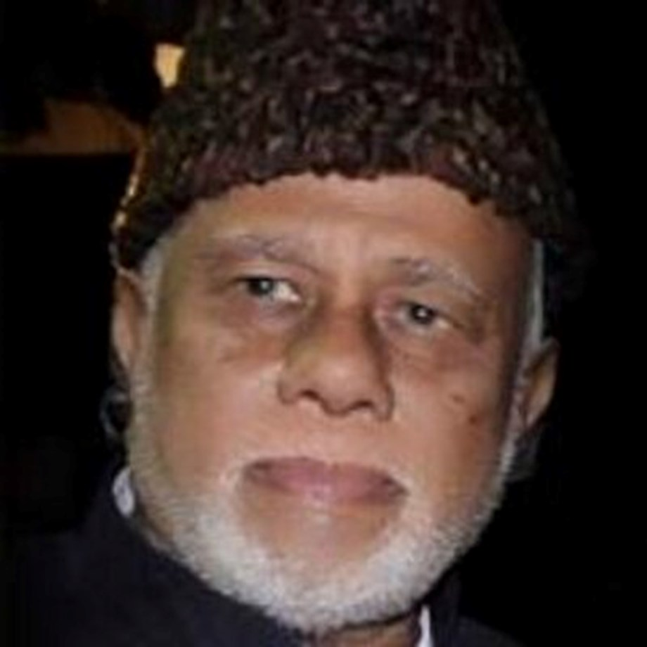 Jaffer Sharief laid to rest in full state honors