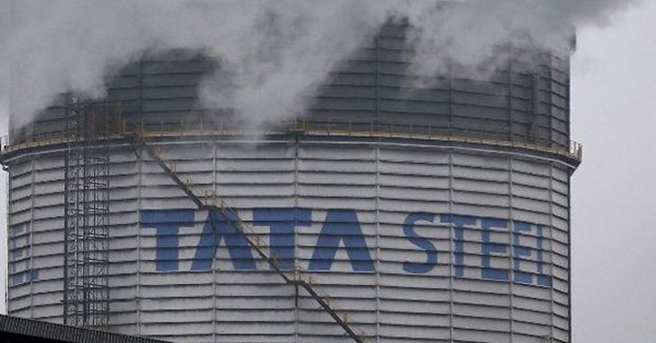 Tata group to set up a steel plant in Gadchiroli district: Gadkari