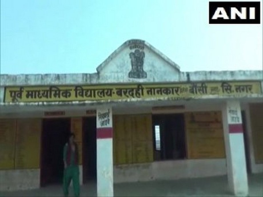 UP: No toilet in govt school in state Basic Education Minister's constituency