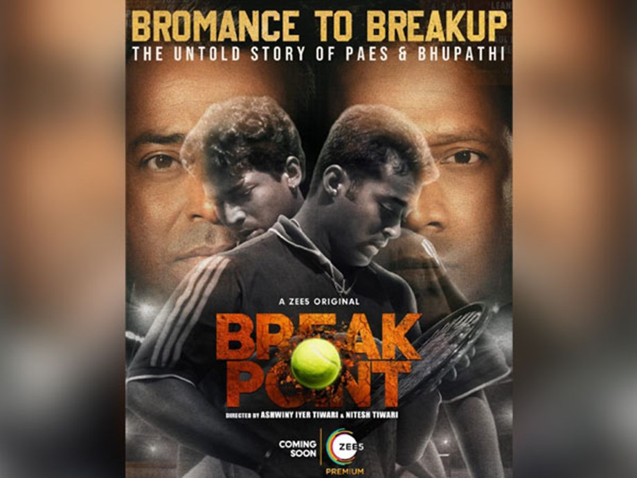 Leander Paes, Mahesh Bhupathi's first look from 'Break Level' out | Leisure
