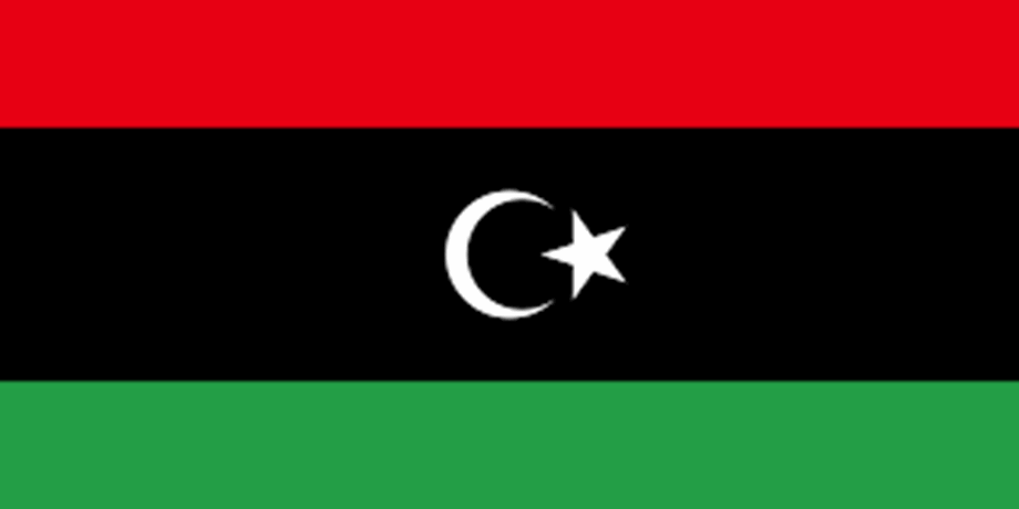 Libya: Airport flooded in Benghazi