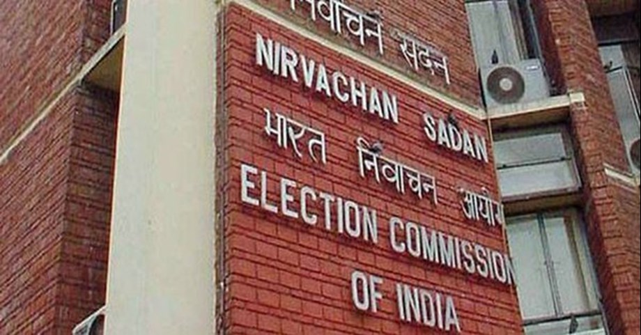 ECI tells HC it registers political party's full name and not abbreviation