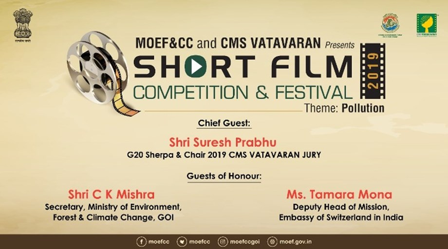 MoEF&CC-2019 Short Film Competition and Festival on Environment inaugurated
