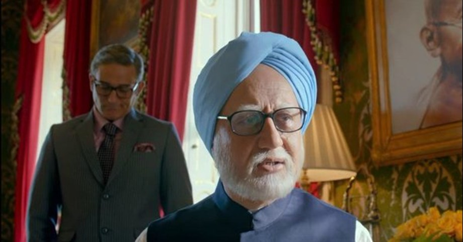 Plea in Delhi HC seeking ban on trailer of film 'The Accidental Prime Minister'