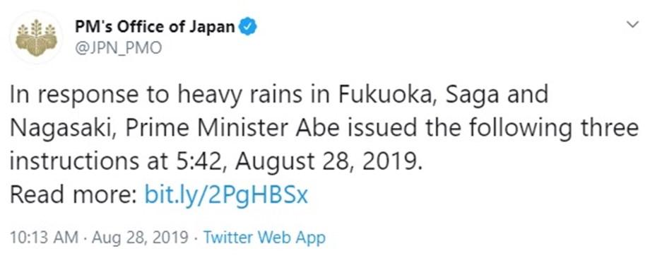 Shinzō Abe issues instruction in response to heavy rains in Fukuoka, Saga, and Nagasaki