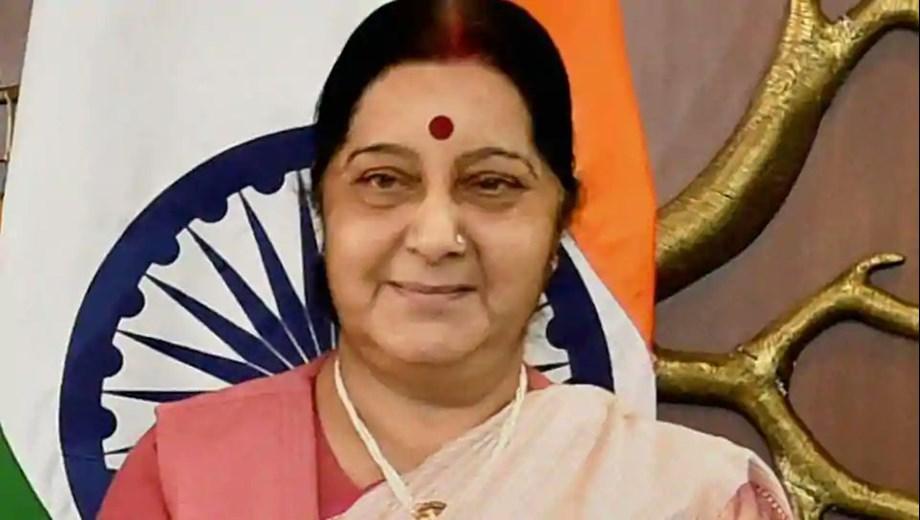 Swaraj calls for more efforts to tackle global challenges like terrorism, climate change