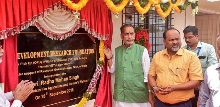 Government to establish 20 Embryo Transfer Technology Centres in India