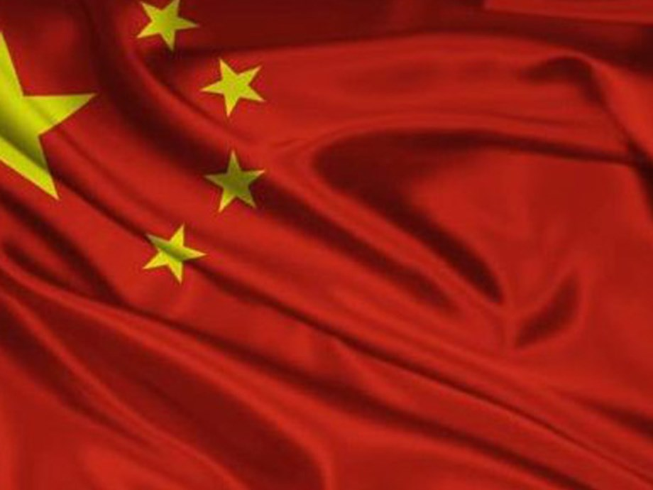 China may ban all U.S. diplomatic passport-holders from Xinjiang -Global Times editor