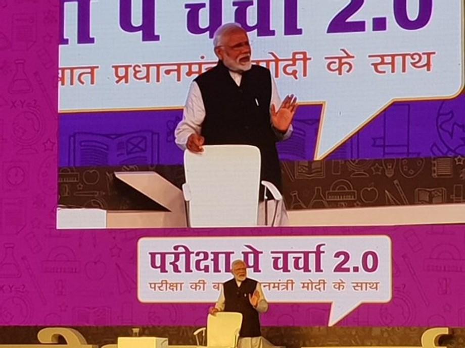 PM Modi expresses happiness parents, teachers be part of Pariksha Pe Charcha 2.0