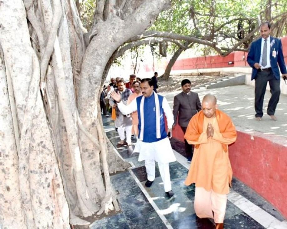 CM Yogi Adityanath chairs UP state cabinet meeting at Prayagraj Kumbh