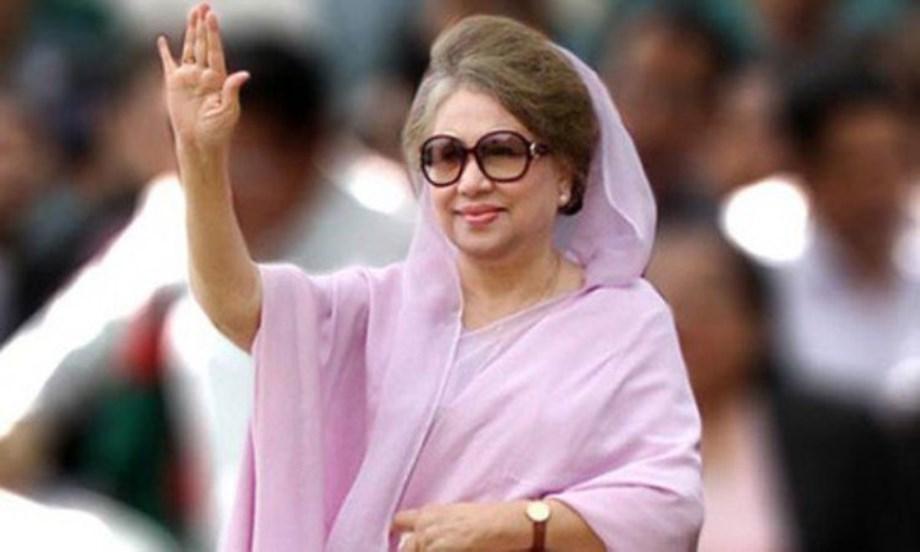 Ex-PM Khaleda Zia seeks stay against prison sentence in graft case verdict