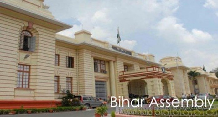 Bihar legislature's winter session ends amid pandemonium