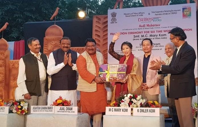 Union Minister Oram felicitates Mary Kom at closing ceremony of Aadi Mahotsav
