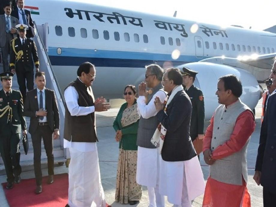Vice President Venkaiah Naidu arrives in Dehradun