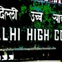 HC to hear in Feb plea for action against police officials for protesting against clash with lawyers