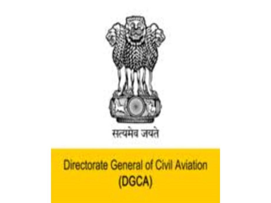 Mumbai: DGCA suspends pilot's license for 3 months in runway incursion case