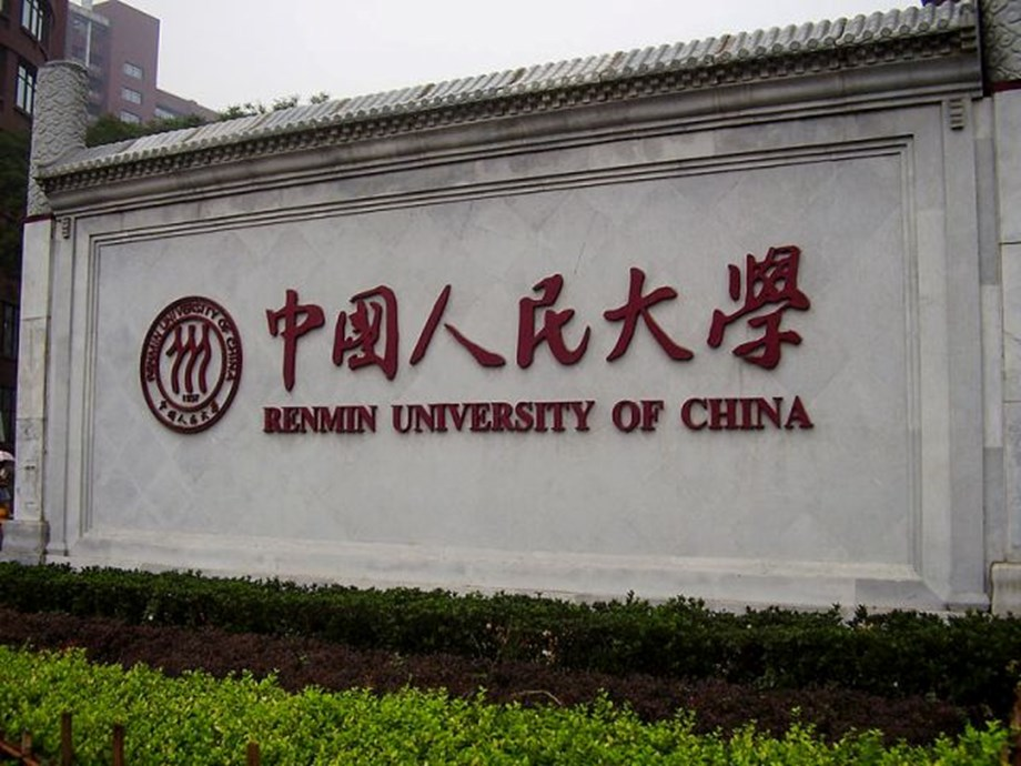 Cornell University suspends programs with China's Renmin over student crackdown