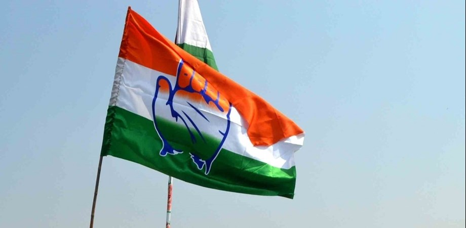 Congress releases third list of 18 candidates