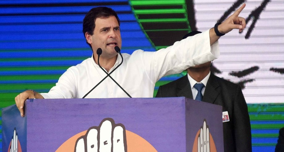 Rahul Gandhi announces to give monetary benefit to poor if voted to power