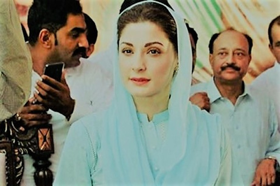 Pakistan opposition leader Maryam Nawaz arrested - spokeswoman