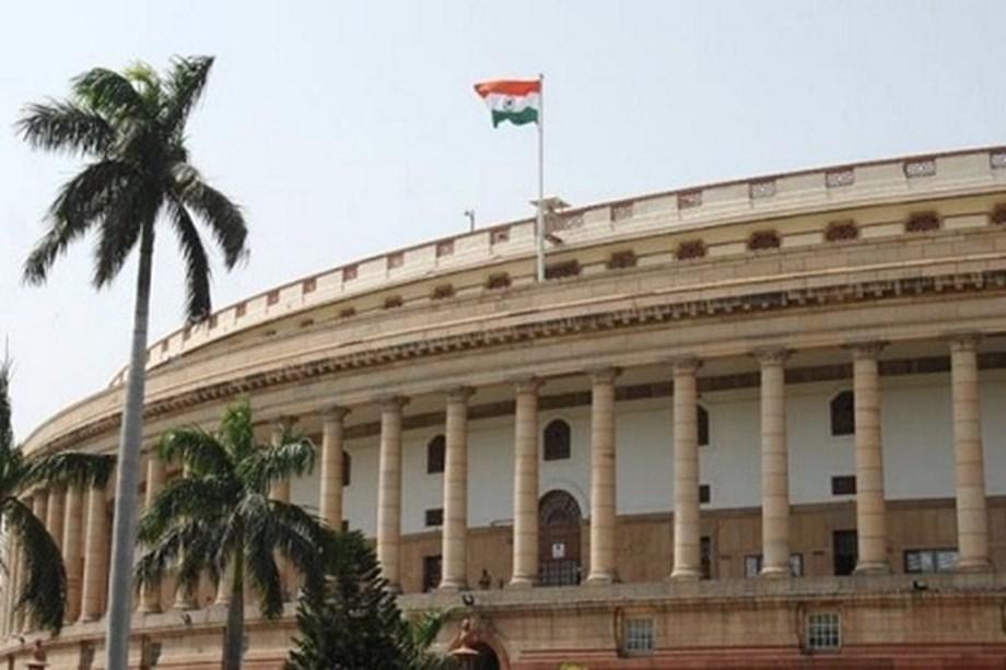 16th Lok Sabha last session adjourned